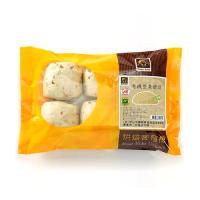 Home Bake Organic Nuts Steamed Bread-Vegan_3