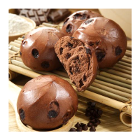 Chocolate Steamed Bread