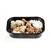 Halal Dietary Meal - Chicken Biryani