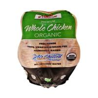 Organic Halal Air Chilled Whole Chicken (fryer)