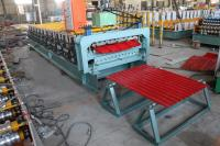 Double deck roll forming machine- 840-850