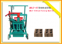 Movable type block machine - qmj2-45
