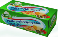 Olive Cheddar Cheese