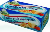 plain Cheddar Cheese