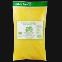 Lime Juice 100 Percent