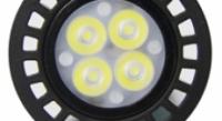 MR16 4.5W GU10  Ecolit LED Spot Light