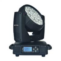 Lmz1512 moving head discharge light