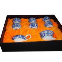 Tea Ware NO.1 SC9001