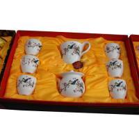 Tea Ware NO.4 SC9004
