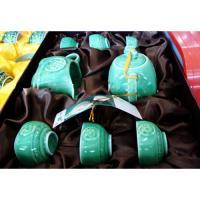 Tea Ware NO.6 SC9006
