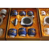 Tea Ware NO.12 SC9012