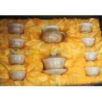 Tea ware no.14  sc9014