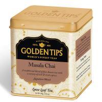 Masala Chai Tin Can -200gm