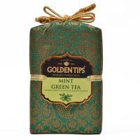 Mint Green Tea - Royal Brocade Cloth Bag