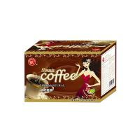 Slimming Coffee SC8001