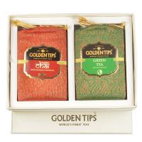 Seasons Gift Box Pack Pure Green Tea - 100g and Masala Chai Tea - 125g - Brocade Bag