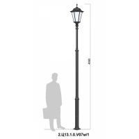 2.Ц13.1.0.V07M/1 Street Lighting