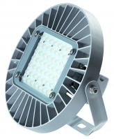 Ar9240-nw round 240 led lights