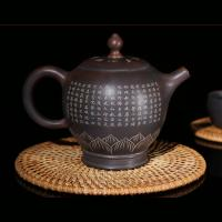 Purple Clay Chinese Nixing Pottery 260ml Buddha Lamp Teapot Master Making Tea Pot Pure Handmade Tea Ware