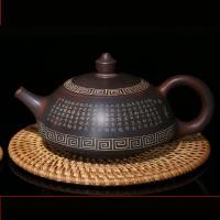 Qinzhou Nixing Teapot Chinese Ancient Buddhist Classic Hand Carving Tea Set Kongfu Tea Pots