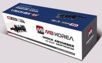553101e200 mbkorea verna/accent/dodge attitude, rear rh/lh