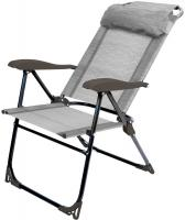 Chair lounger (ksh3)