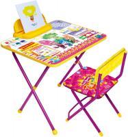 Set: Table & Chair (ku2p)_9