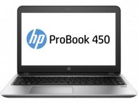 HP 450 G4 CORE I7-7500U/8GB/1TB/2GB VGA/DOS/15.6