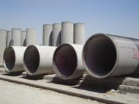 Prestressed concrete cylinder pipes