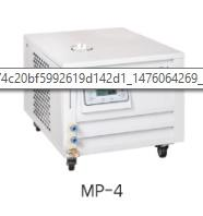 Air Cooled Compact Chiller MP-4