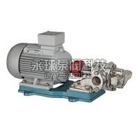 2CY Gear Lubrication Pump