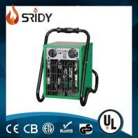 Free Standing Electric Industrial Fan/Fan Heater Carpet Dryer TSE-20C