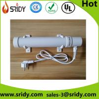 Sridy electric 2ft 120w tube heating with power light and thermostat