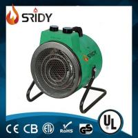 Sridy floor-standing portable industrial fan heater tse-20fa