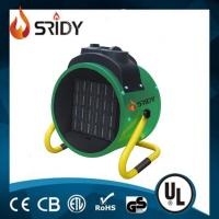 Sridy 2kw electrical industrial fan heaters ptc-2000r