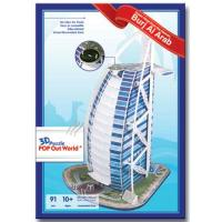 "3d puzzle pop out world ""the burj al arab"""