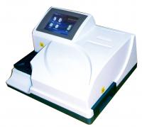 Rigel 500 urine analyzer