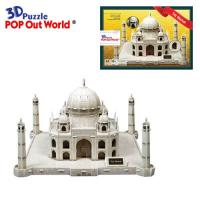 "3D Puzzle POP Out World - ""The Taj Mahal ""_3"