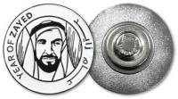 Year of Zayed  Metal Magnet Badge 35 MM dia