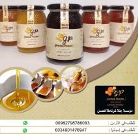 High Quality Spanish Honey