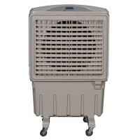 YM-L898 AIR COOLER