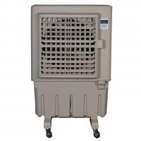 YM-L838 AIR COOLER