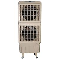 YM-L898D AIR COOLER