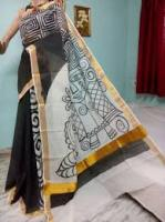 Indian saree
