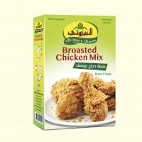 Broasted chicken mix