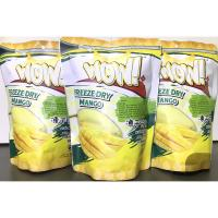 Freeze Dried Mango manufacturer from Thailand