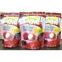 Freeze Dry Rambutan manufacturer from Thailand