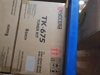 Kyocera tk685 toner-kit black