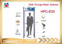 Security gate door frame walk through security gates metal detector HPC-G6_3
