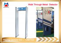 Security gate door frame walk through security gates metal detector HPC-G6_5